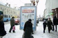 Ситилайт №141845 в городе Луцк (Волынская область), размещение наружной рекламы, IDMedia-аренда по самым низким ценам!