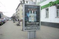 Ситилайт №141847 в городе Луцк (Волынская область), размещение наружной рекламы, IDMedia-аренда по самым низким ценам!