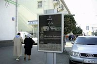 Ситилайт №141848 в городе Луцк (Волынская область), размещение наружной рекламы, IDMedia-аренда по самым низким ценам!