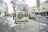 Ситилайт №141850 в городе Луцк (Волынская область), размещение наружной рекламы, IDMedia-аренда по самым низким ценам!