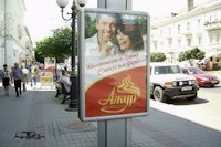 Ситилайт №141852 в городе Луцк (Волынская область), размещение наружной рекламы, IDMedia-аренда по самым низким ценам!