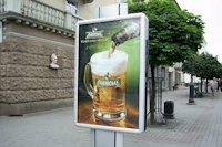 Ситилайт №141854 в городе Луцк (Волынская область), размещение наружной рекламы, IDMedia-аренда по самым низким ценам!