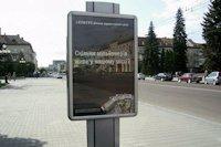 Ситилайт №141856 в городе Луцк (Волынская область), размещение наружной рекламы, IDMedia-аренда по самым низким ценам!