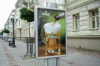Ситилайт №141859 в городе Луцк (Волынская область), размещение наружной рекламы, IDMedia-аренда по самым низким ценам!