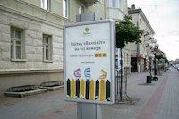 Ситилайт №141862 в городе Луцк (Волынская область), размещение наружной рекламы, IDMedia-аренда по самым низким ценам!