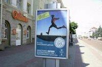 Ситилайт №141864 в городе Луцк (Волынская область), размещение наружной рекламы, IDMedia-аренда по самым низким ценам!