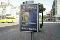 Ситилайт №141865 в городе Луцк (Волынская область), размещение наружной рекламы, IDMedia-аренда по самым низким ценам!
