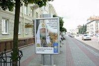 Ситилайт №141866 в городе Луцк (Волынская область), размещение наружной рекламы, IDMedia-аренда по самым низким ценам!