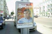 Ситилайт №141868 в городе Луцк (Волынская область), размещение наружной рекламы, IDMedia-аренда по самым низким ценам!