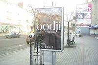 Ситилайт №141869 в городе Луцк (Волынская область), размещение наружной рекламы, IDMedia-аренда по самым низким ценам!