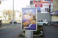 Ситилайт №141871 в городе Луцк (Волынская область), размещение наружной рекламы, IDMedia-аренда по самым низким ценам!