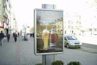 Ситилайт №141872 в городе Луцк (Волынская область), размещение наружной рекламы, IDMedia-аренда по самым низким ценам!