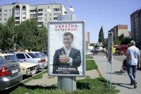 Ситилайт №141874 в городе Луцк (Волынская область), размещение наружной рекламы, IDMedia-аренда по самым низким ценам!