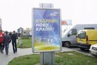 Ситилайт №141875 в городе Луцк (Волынская область), размещение наружной рекламы, IDMedia-аренда по самым низким ценам!