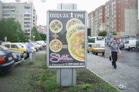 Ситилайт №141876 в городе Луцк (Волынская область), размещение наружной рекламы, IDMedia-аренда по самым низким ценам!