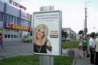 Ситилайт №141878 в городе Луцк (Волынская область), размещение наружной рекламы, IDMedia-аренда по самым низким ценам!
