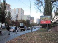 Бэклайт №143248 в городе Киев (Киевская область), размещение наружной рекламы, IDMedia-аренда по самым низким ценам!