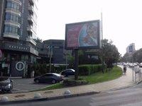 Бэклайт №143393 в городе Киев (Киевская область), размещение наружной рекламы, IDMedia-аренда по самым низким ценам!