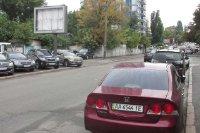 Бэклайт №143401 в городе Киев (Киевская область), размещение наружной рекламы, IDMedia-аренда по самым низким ценам!