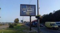 Бэклайт №143508 в городе Киев (Киевская область), размещение наружной рекламы, IDMedia-аренда по самым низким ценам!
