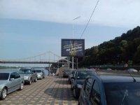 Бэклайт №143514 в городе Киев (Киевская область), размещение наружной рекламы, IDMedia-аренда по самым низким ценам!