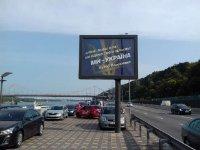 Бэклайт №143516 в городе Киев (Киевская область), размещение наружной рекламы, IDMedia-аренда по самым низким ценам!