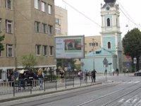Бэклайт №144578 в городе Львов (Львовская область), размещение наружной рекламы, IDMedia-аренда по самым низким ценам!