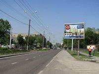 Бэклайт №144584 в городе Львов (Львовская область), размещение наружной рекламы, IDMedia-аренда по самым низким ценам!