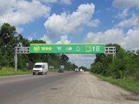 Арка №144796 в городе Львов (Львовская область), размещение наружной рекламы, IDMedia-аренда по самым низким ценам!