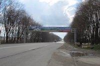Арка №144797 в городе Львов (Львовская область), размещение наружной рекламы, IDMedia-аренда по самым низким ценам!