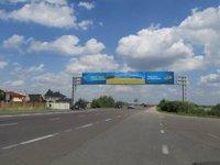 Арка №144798 в городе Львов (Львовская область), размещение наружной рекламы, IDMedia-аренда по самым низким ценам!