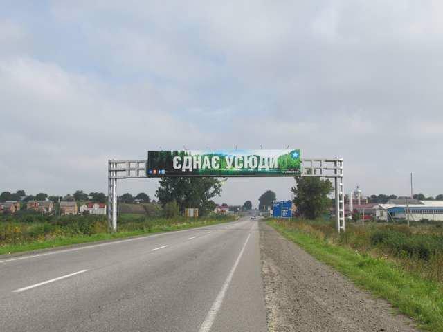 Арка №144799 в городе Львов (Львовская область), размещение наружной рекламы, IDMedia-аренда по самым низким ценам!