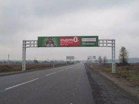 Арка №144800 в городе Львов (Львовская область), размещение наружной рекламы, IDMedia-аренда по самым низким ценам!