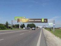 Арка №144802 в городе Львов (Львовская область), размещение наружной рекламы, IDMedia-аренда по самым низким ценам!