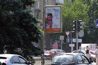 Ситилайт №144993 в городе Николаев (Николаевская область), размещение наружной рекламы, IDMedia-аренда по самым низким ценам!