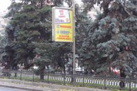 Ситилайт №144998 в городе Николаев (Николаевская область), размещение наружной рекламы, IDMedia-аренда по самым низким ценам!