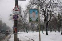 Ситилайт №145016 в городе Николаев (Николаевская область), размещение наружной рекламы, IDMedia-аренда по самым низким ценам!