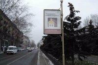 Ситилайт №145021 в городе Николаев (Николаевская область), размещение наружной рекламы, IDMedia-аренда по самым низким ценам!