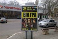 Ситилайт №145047 в городе Николаев (Николаевская область), размещение наружной рекламы, IDMedia-аренда по самым низким ценам!