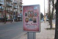 Ситилайт №145048 в городе Николаев (Николаевская область), размещение наружной рекламы, IDMedia-аренда по самым низким ценам!