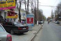Ситилайт №145049 в городе Николаев (Николаевская область), размещение наружной рекламы, IDMedia-аренда по самым низким ценам!