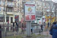 Ситилайт №145052 в городе Николаев (Николаевская область), размещение наружной рекламы, IDMedia-аренда по самым низким ценам!