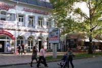 Ситилайт №145053 в городе Николаев (Николаевская область), размещение наружной рекламы, IDMedia-аренда по самым низким ценам!