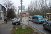 Ситилайт №145056 в городе Николаев (Николаевская область), размещение наружной рекламы, IDMedia-аренда по самым низким ценам!