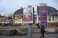 Ситилайт №145058 в городе Николаев (Николаевская область), размещение наружной рекламы, IDMedia-аренда по самым низким ценам!
