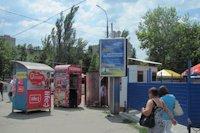 Ситилайт №145061 в городе Николаев (Николаевская область), размещение наружной рекламы, IDMedia-аренда по самым низким ценам!