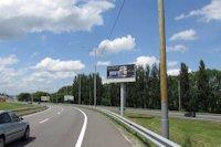 Бэклайт №145081 в городе Киев трасса (Киевская область), размещение наружной рекламы, IDMedia-аренда по самым низким ценам!