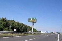 Бэклайт №145112 в городе Киев трасса (Киевская область), размещение наружной рекламы, IDMedia-аренда по самым низким ценам!