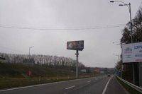 Бэклайт №145115 в городе Киев трасса (Киевская область), размещение наружной рекламы, IDMedia-аренда по самым низким ценам!
