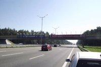 Арка №145132 в городе Киев трасса (Киевская область), размещение наружной рекламы, IDMedia-аренда по самым низким ценам!